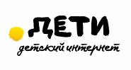 домен .ДЕТИ